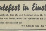 vaz_1951