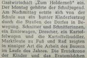vaz_1952