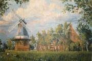 Roewer_Heinrich-1